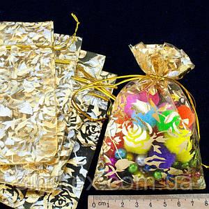 (10шт) Мешочки из органзы с рисунком (12х8см) Цена за 10 шт Цвет - Золото
