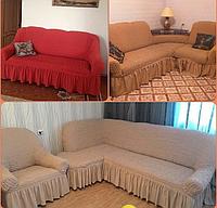 Набор Чехол-накидка на мягкий угловой диван и одно кресло, Турция, цвета в ассортименте, фото 1