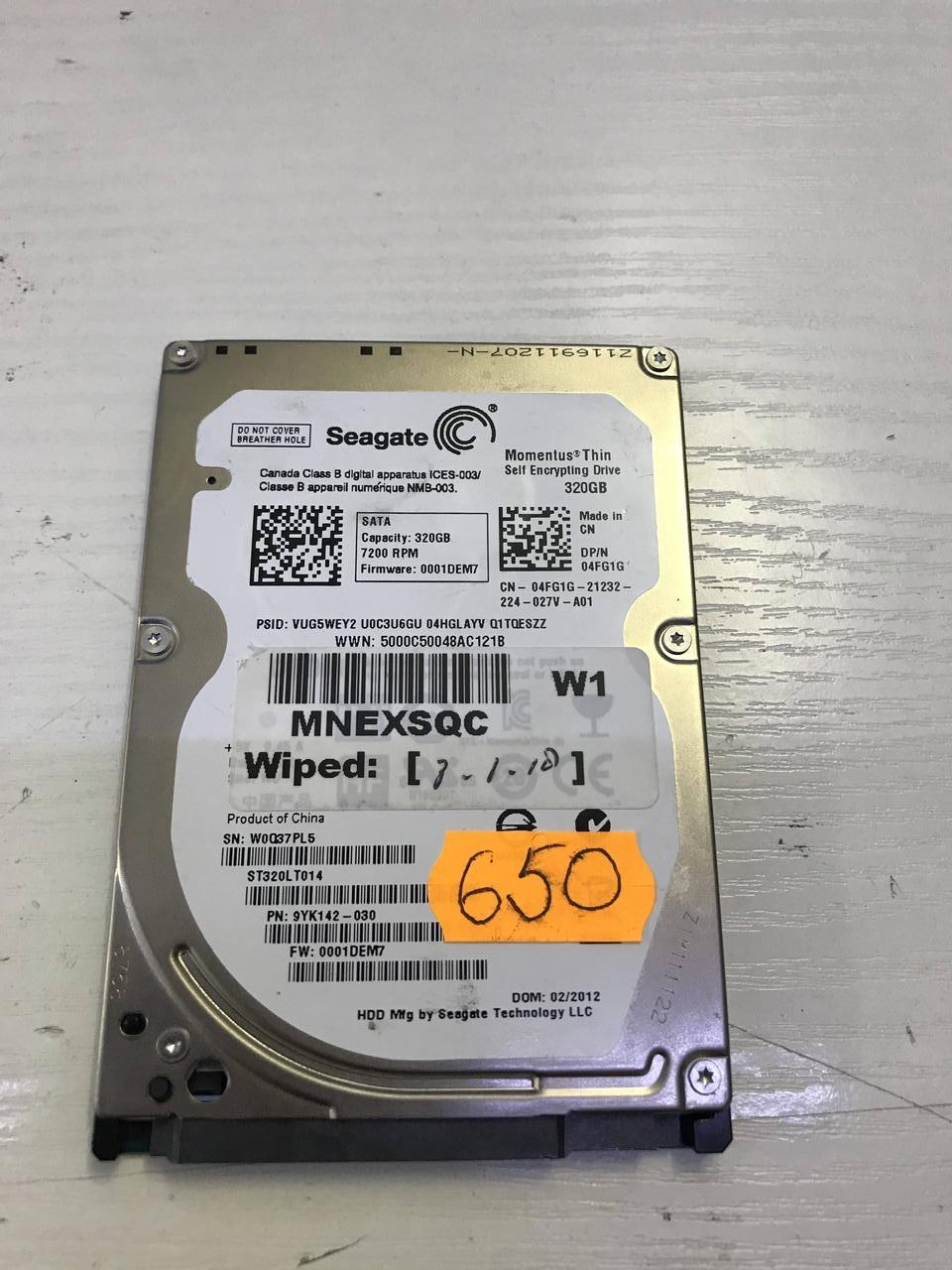 Жесткий диск б/у 320Гб Seagate - Отличный