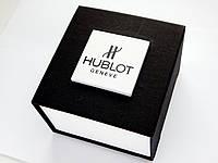 Подарочная коробка для часов c логотипом Hublot на лицевой стороне
