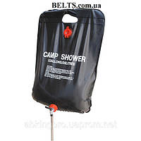Переносной душ Camp Shower для кемпинга и дачи