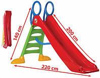 Детская пластиковая горка с лестницей Mochtoys длиной 200 см (2метра). Два цвета. Красный