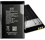 Аккумуляторная Батарея BL 5С 860 mAh, фото 4