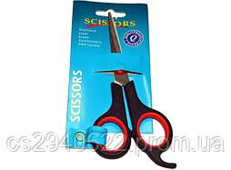 Ножницы для Дома Scissors