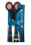 Ножницы для Дома Scissors, фото 2
