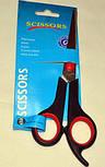 Ножницы для Дома Scissors, фото 4