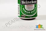 Колонка MP3 USB Micro SD Heineken Хайнекен, фото 2
