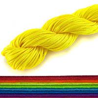 (20метров) Шнур капроновый (шамбала) 1мм Цвет- Желтый