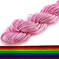 (20метров) Шнур капроновый (шамбала) 1мм Цвет- Розовый нежный