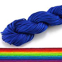 (20метров) Шнур капроновый (шамбала) 1мм Цвет- Синий