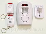 Сенсорная Сигнализация Sensor Alarm 105 + 2 Брелока, фото 2