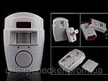 Сенсорная Сигнализация Sensor Alarm 105 + 2 Брелока, фото 4