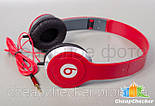 Наушники Monster Beats by Dr Dre Solo HD, фото 2