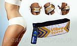 Массажный Пояс для Похудения Вибратон Vibra Tone, фото 3
