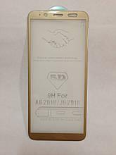 Защитное стекло Samsung A6 2018 A600 Gold 5D