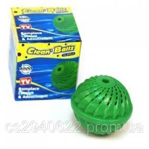 Шарики для Стирки Белья Clean Ballz Клин Болс