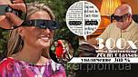 Очки с Увеличительным Стеклом Очки Бинокль Zoomies, фото 3