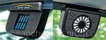 Авто Вентилятор Auto Cool на Солнечных Батареях, фото 3