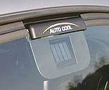 Авто Вентилятор Auto Cool на Солнечных Батареях, фото 4