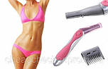Бритва для Области Бикини Bikini Hair Remover, фото 2