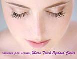 Завивка для Ресниц Micro Touch Eyelash Curler, фото 3