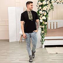 Мужская футболка с вышивкой, фото 2
