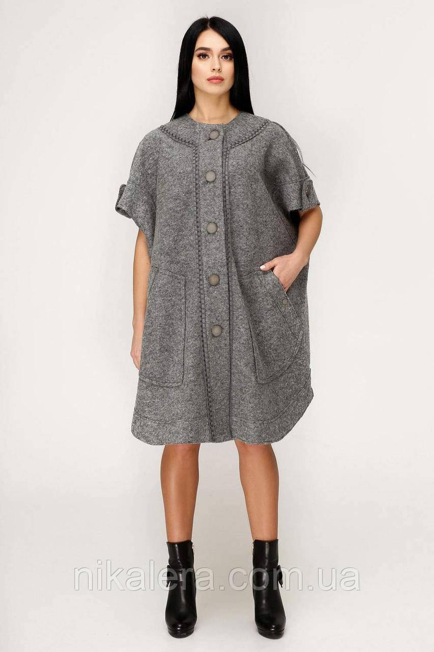 Пончо женское  из полушерстяной ткани с коротким рукавом рр 44-60