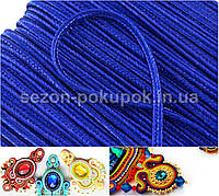 (38-40 метров) Сутажный шнур, сутаж  (ширина 3мм) Цена указана за упаковку Цвет - Синий