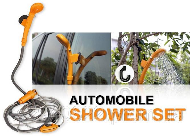 Портативный Автомобильный Душ AUTO SHOWER
