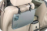 Столик Подставка для Автомобиля Multi Tray, фото 2