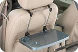Столик Подставка для Автомобиля Multi Tray, фото 3
