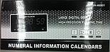 Часы JH 4600 Y, фото 4