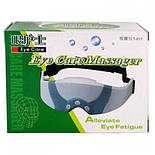 Массажер для Глаз Eye Care Massager, фото 5