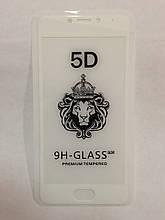 Защитное стекло Meizu M5c 5D White