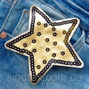 """(5шт) Аппликация, нашивка на одежду 9х8,5см """"Звезда-4""""под кожу Цвет - светлое золото"""