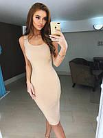 Стильное платье - майка телесного цвета