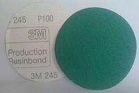 Шлифовальные круги 245 с креплением Hookit™ (150 мм) Р100