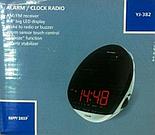 Часы с Радиоприемником YJ 382, фото 3
