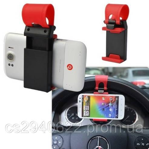 Автомобильный Держатель для Мобильных Устройств