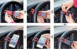 Автомобильный Держатель для Мобильных Устройств, фото 4