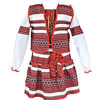 Костюм-трійка український (червоний)
