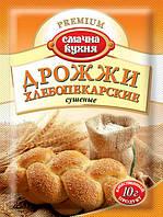 Дрожжи хлебопекарские сушеные ТМ Смачна кухня, 10 г
