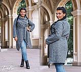 Кардиган женский плотная пальтовая ткань,мелкое букле от50-до 60р.(3расцв), фото 4