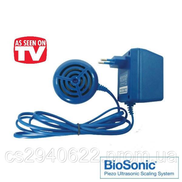 Ультразвуковая Cтиральная Машинка Biosonic