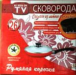 Сковородка с Антипригарным Покрытием Frying Pan, фото 2