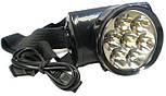 Фонарь Налобный Аккумуляторный 7 LED YJ 1858, фото 3