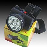 Фонарь Налобный Аккумуляторный 7 LED YJ 1858, фото 5