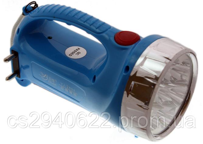 Ручной Аккумуляторный Фонарик YJ 2804 Фонарь