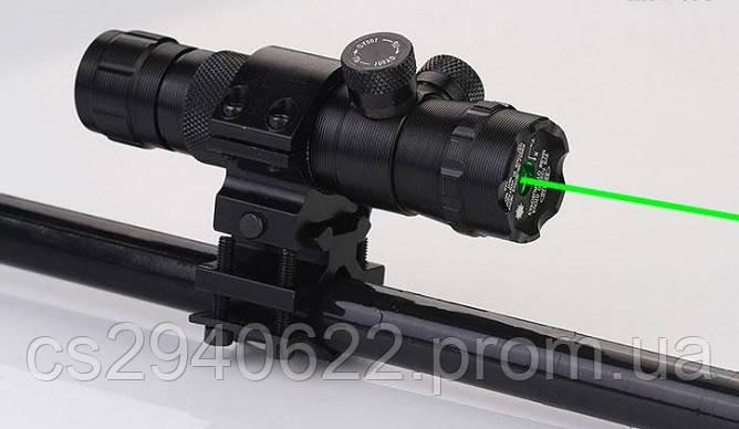 Лазерный Целеуказатель Laser Scope Зелёный Луч