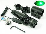 Лазерный Целеуказатель Laser Scope Зелёный Луч, фото 2